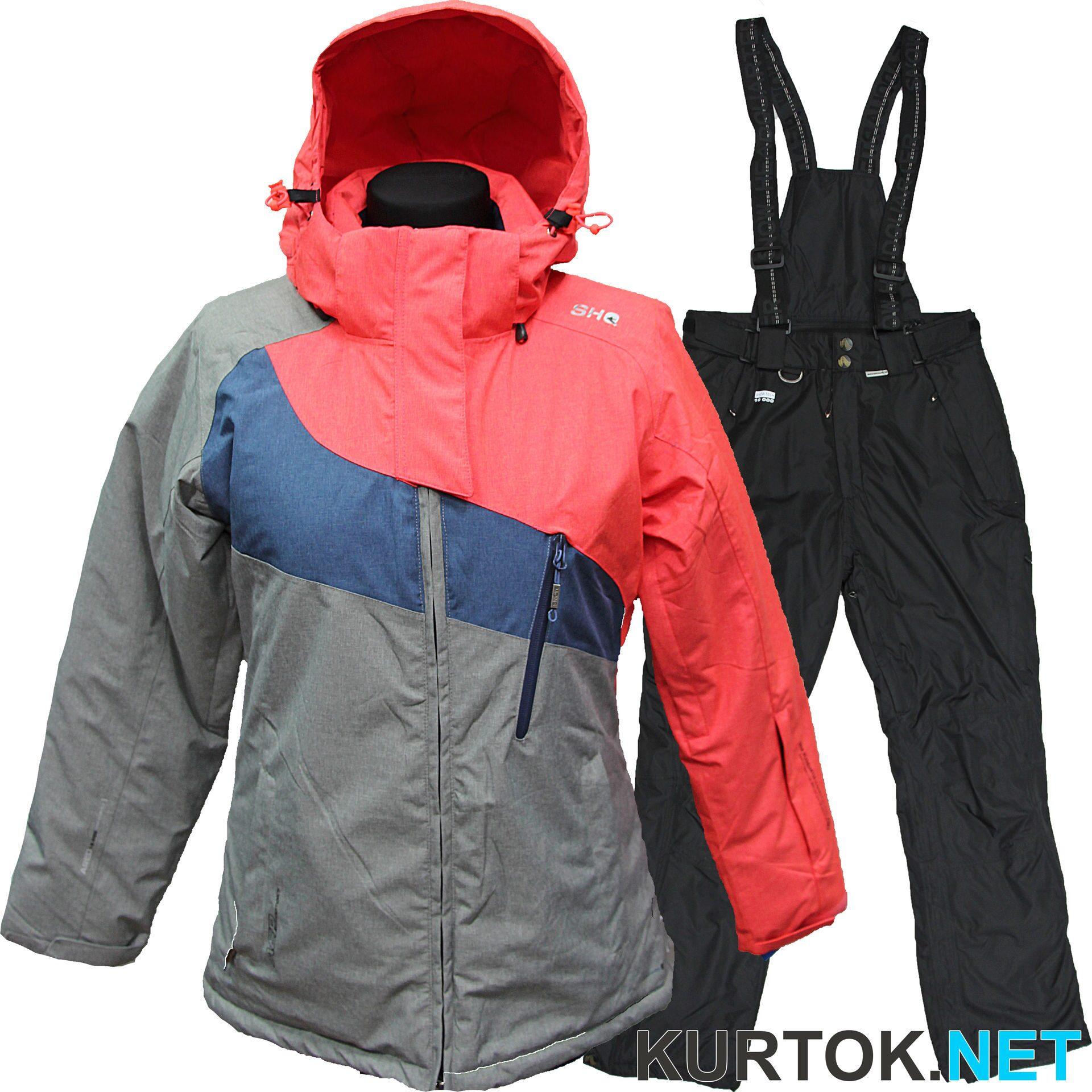 Лыжный Костюм Женский Купить Доставка