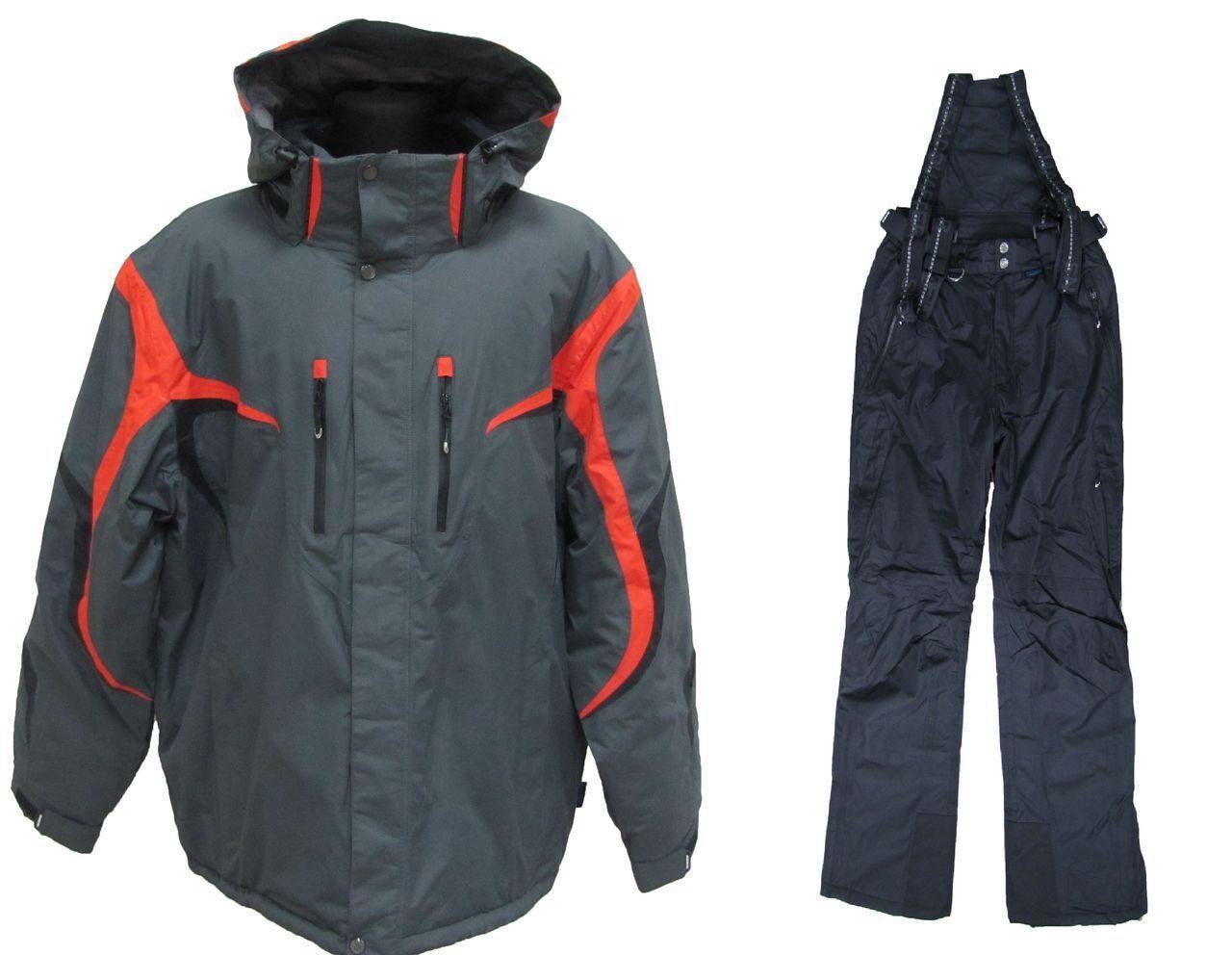 Лыжная Одежда Больших Размеров