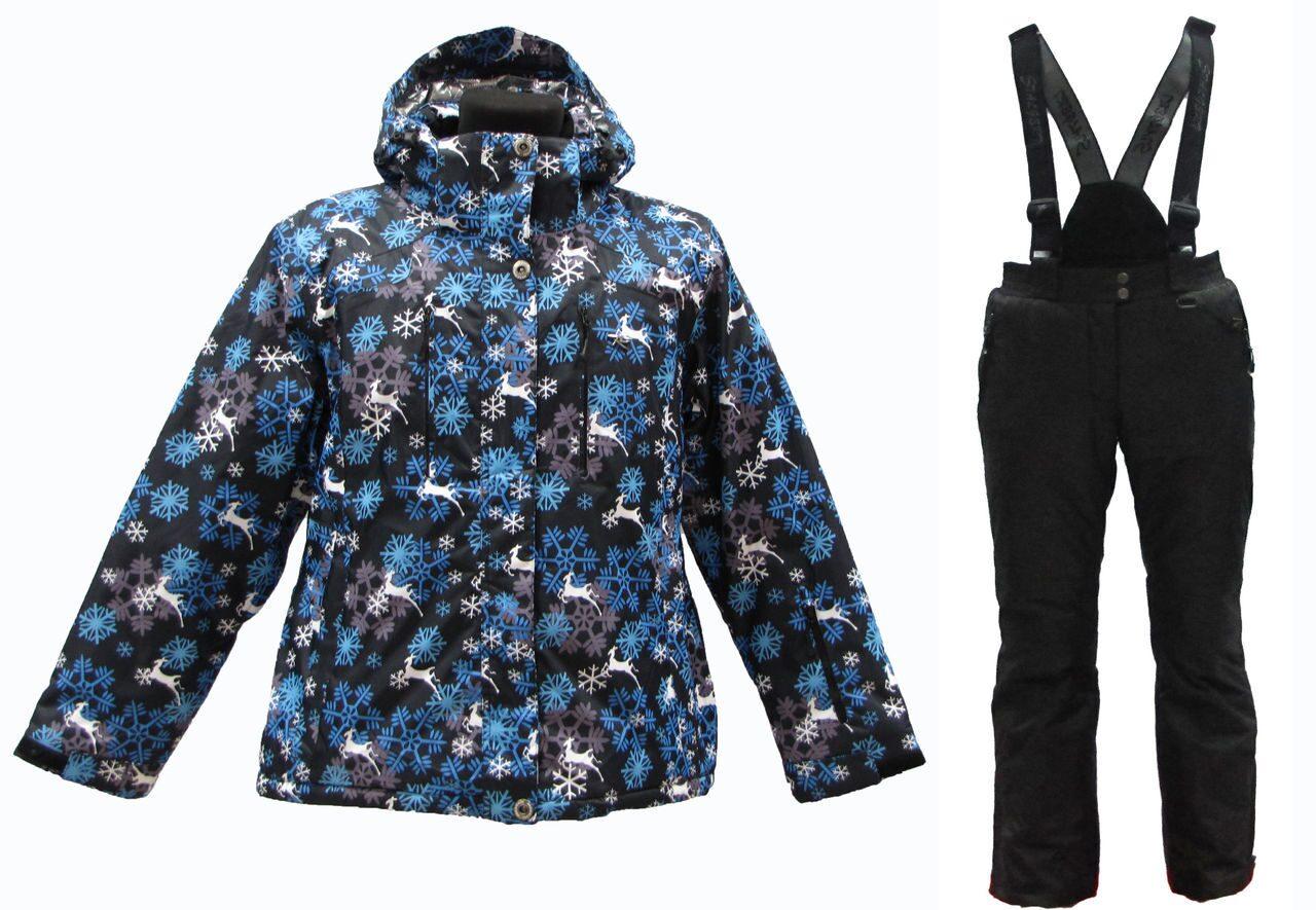 Горнолыжная Одежда Большие Размеры С Доставкой