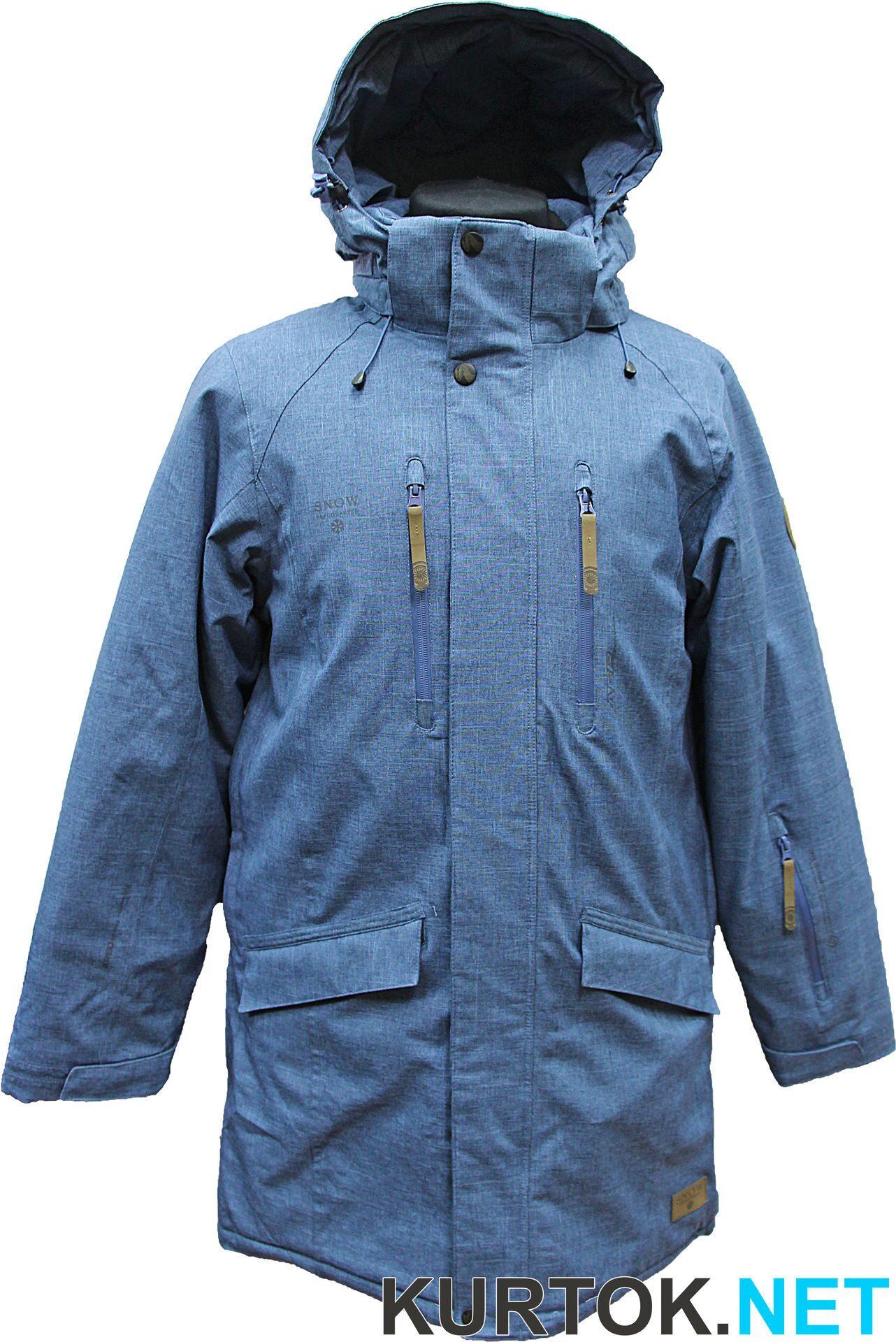 Удлиненная куртка с эластичными манжетами