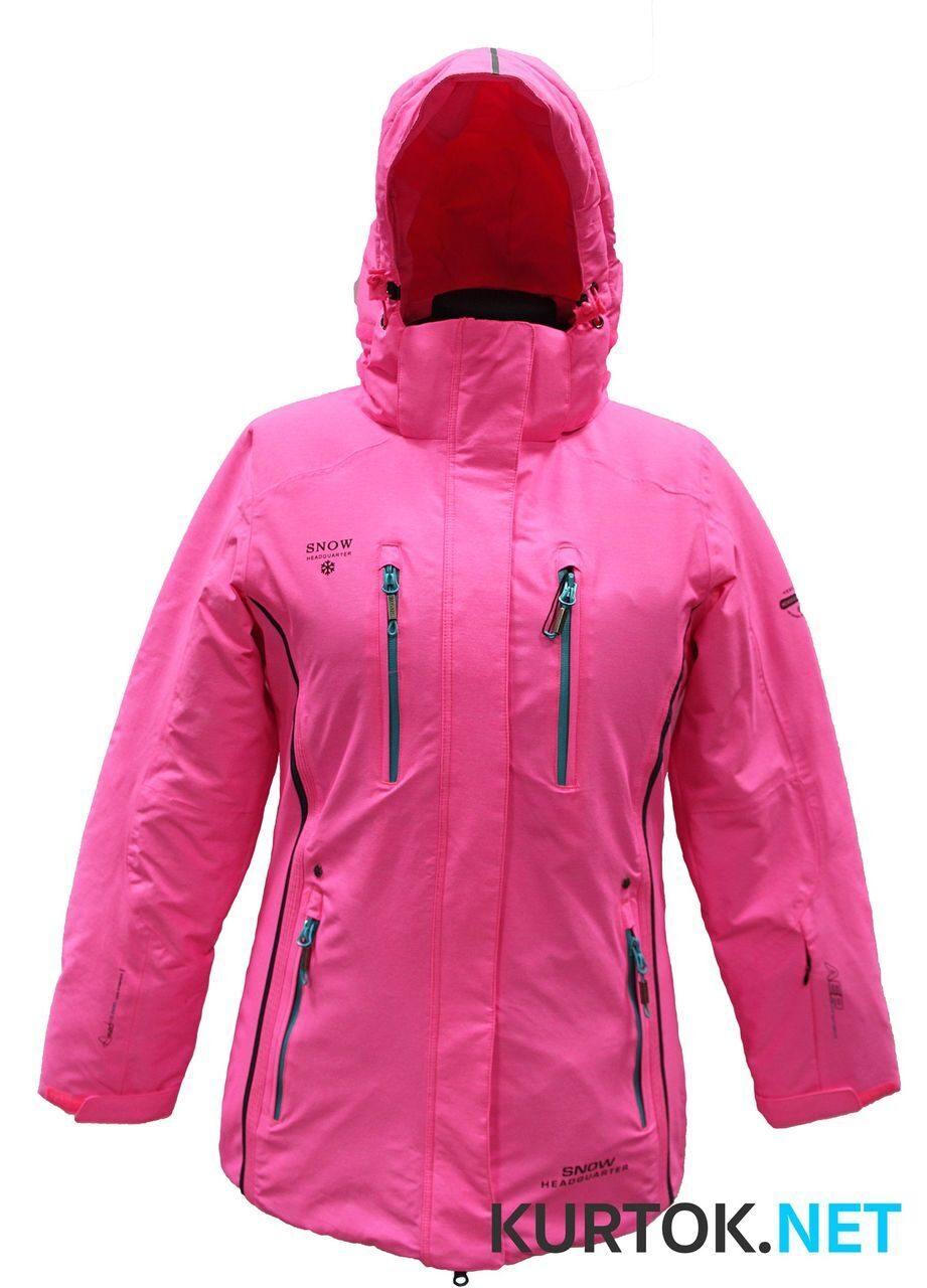 Купить Горнолыжную Куртку Женскую