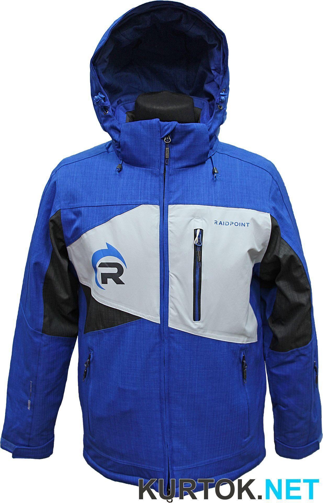 Куртка горнолыжная мужская (синяя) Мембранная одежда Raidpoint ... e8592e556d1