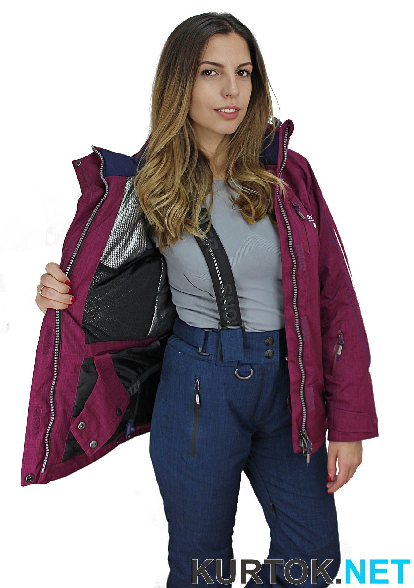 Горнолыжные Куртки Оптом