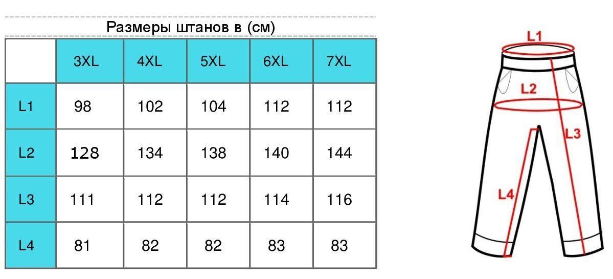 штаны-v078-v8078