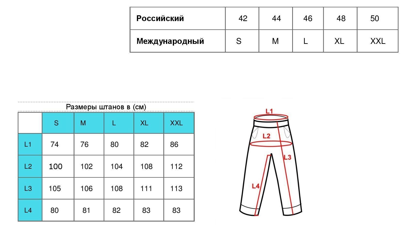 штаны-женские-хай6710