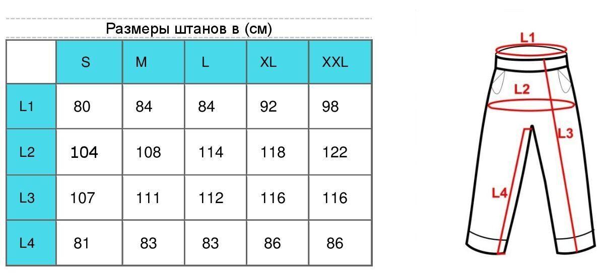 муж-штаны-хай-6758